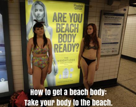 beach poster 3